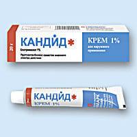 Antibakteriyel ilaç Nitroxoline. Kullanım Talimatları 40